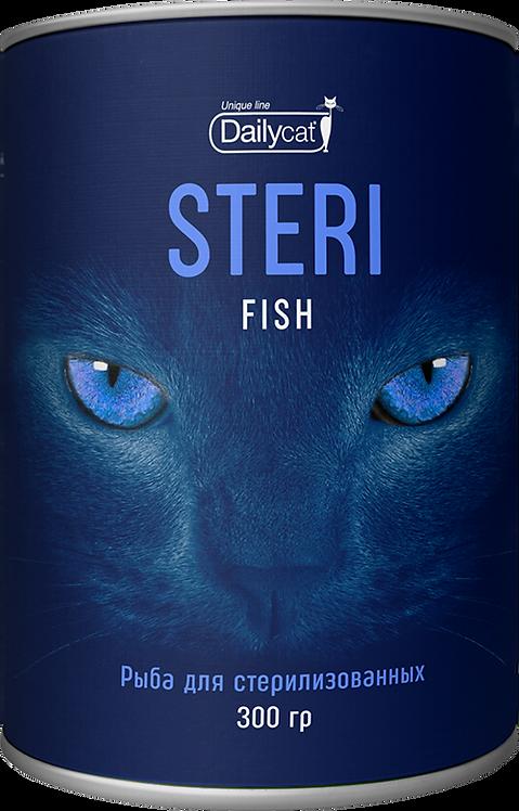 Unique line Steri Fish|для стерилизованных с рыбой 0,3кг