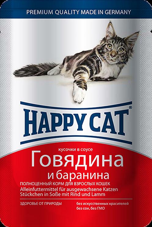 Happy Cat Говядина и баранина
