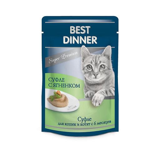 Best Dinner| Суфле с ягненком