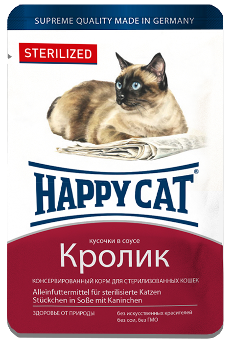 Happy Cat Кролик Sterilized
