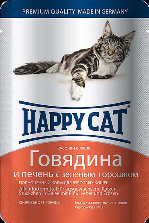 Happy Cat Говядина и печень с зеленым горошком