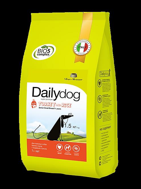 SENIOR DOG SMALL Turkey&Rice|для пожилых собак мелких пород с индейкой и рисом