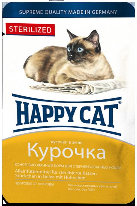 Happy Cat Курочка Sterilized