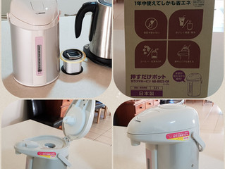 Thermos airpot from Japan 魔法瓶