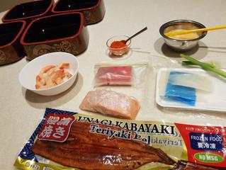 Kaisen don (Seafood Rice Bowl)