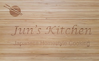Jun's Kitchen