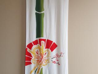 おせち料理 (Osechi Ryōri)