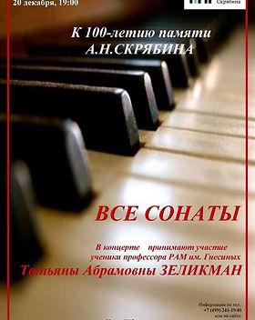 FB_IMG_1592143869403.jpg