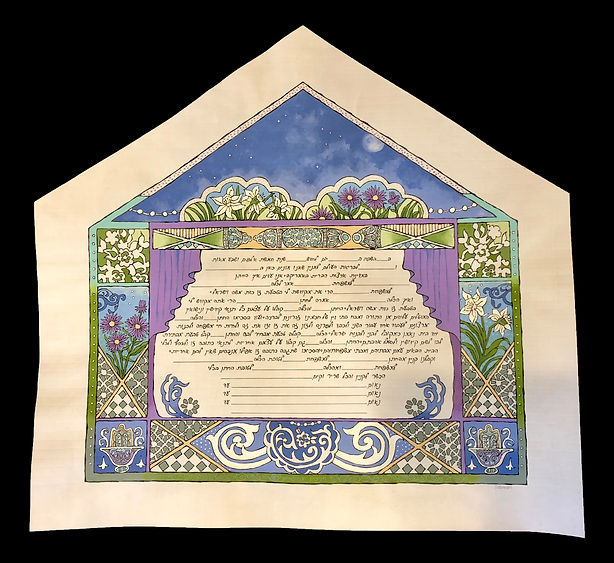 wedding suite ketubah.jpg