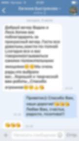 Ведущий Хмельницкий, Ведущийкиев, Ведущий Чернигов