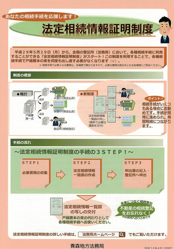 CCF_000024.jpg