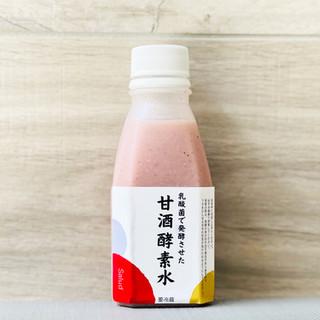 甘酒酵素水.JPG