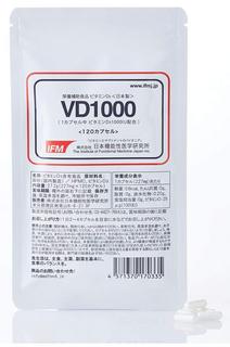 VD1000(サプリメント)