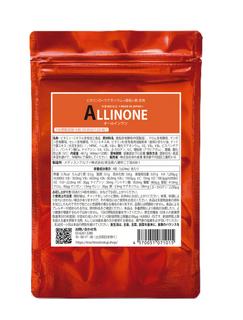 【新商品】ALLINONE サプリメント