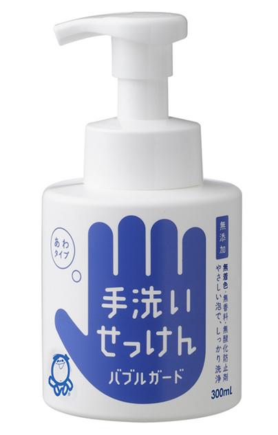 手洗いせっけんバブルガード(シャボン玉石けん)