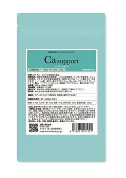 Ca support サプリメント