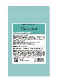 Ca support(シーエーサポート).jpg