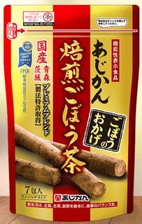 あじかんごぼう茶(7P入)