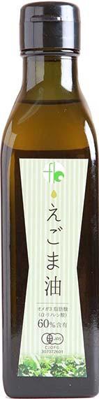 えごま油(亜細亜食品)