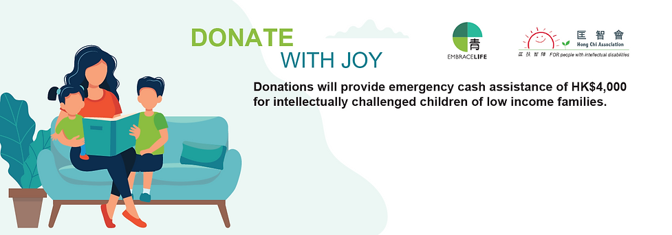 Donate With Joy Banner.PNG