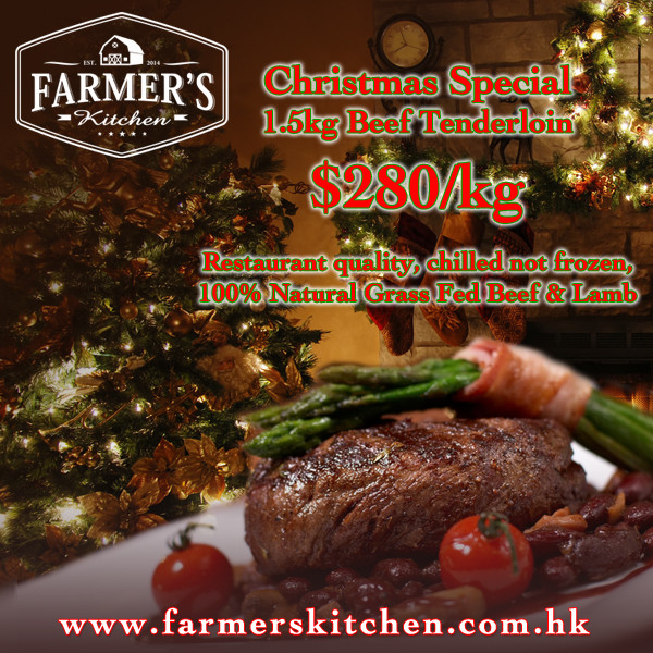 Farmers Kitchen Online Meat Delivery HK