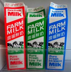 Farm Milk