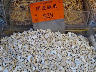 cheap nuts in Hong Kong
