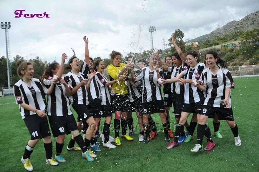 Πρωτάθλημα 2013-2014