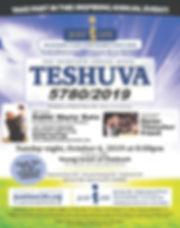 JUST ONE LIFE Ad Rabbi Frand Brooklyn.jp