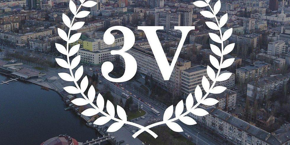 """ВДТ """"3V"""""""
