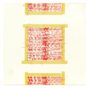 """""""Girl of 100 Lists"""" 1985, Mixed Media, 12""""x12"""""""