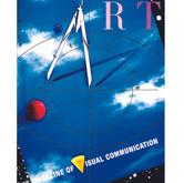 Art Direction Magazine, Guest Designer