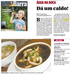 Globo Barra 25.07.13