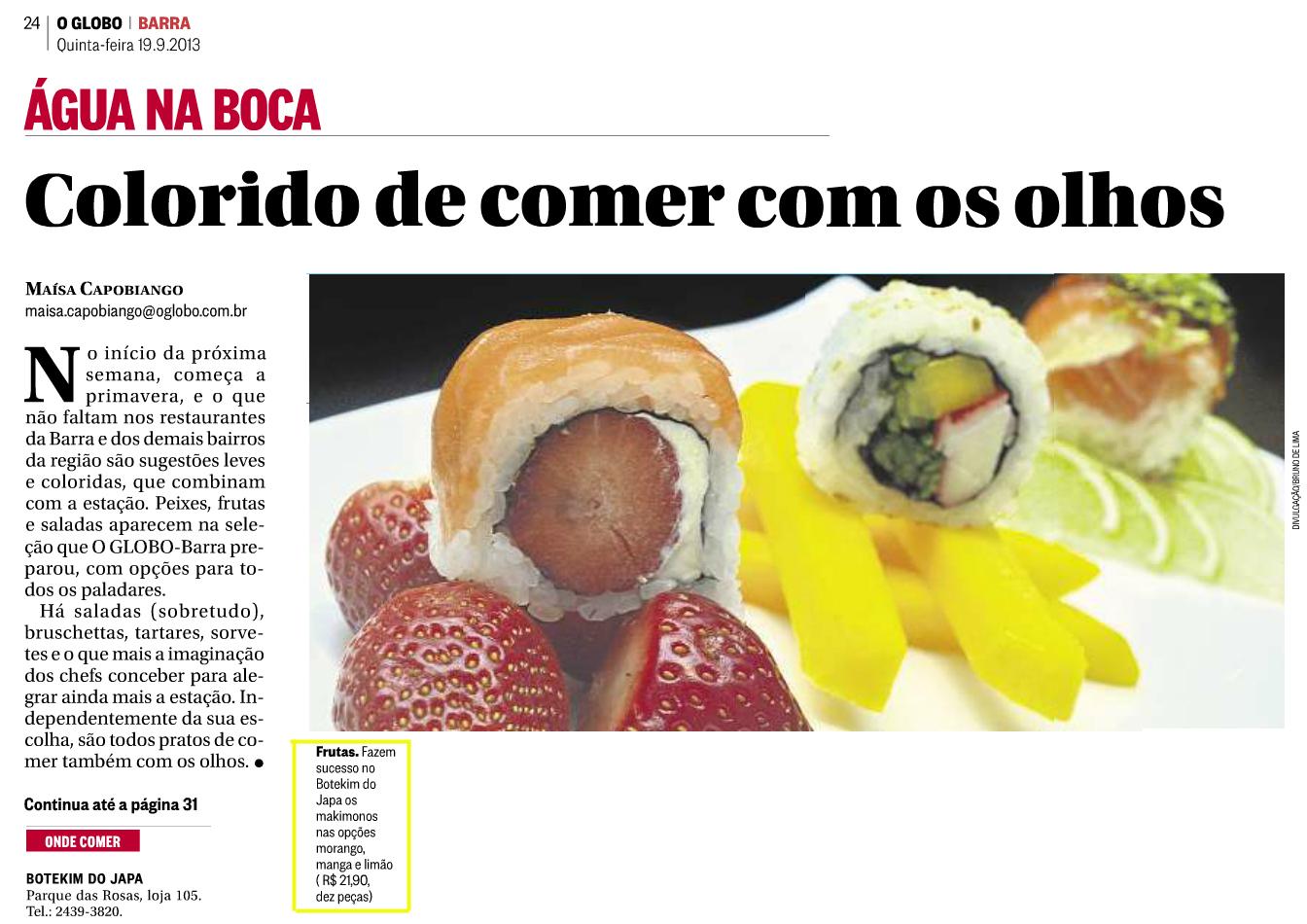 Globo Barra 19.09.13