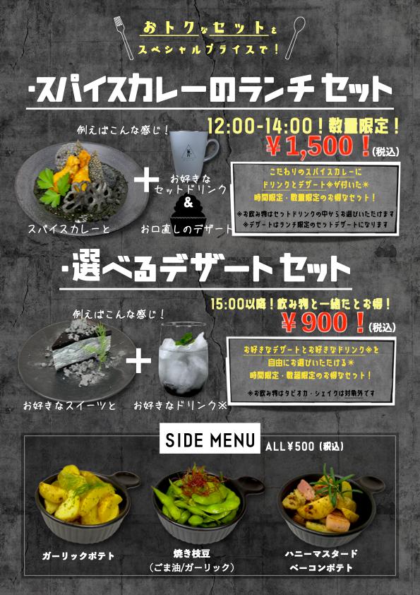 menu.006.png