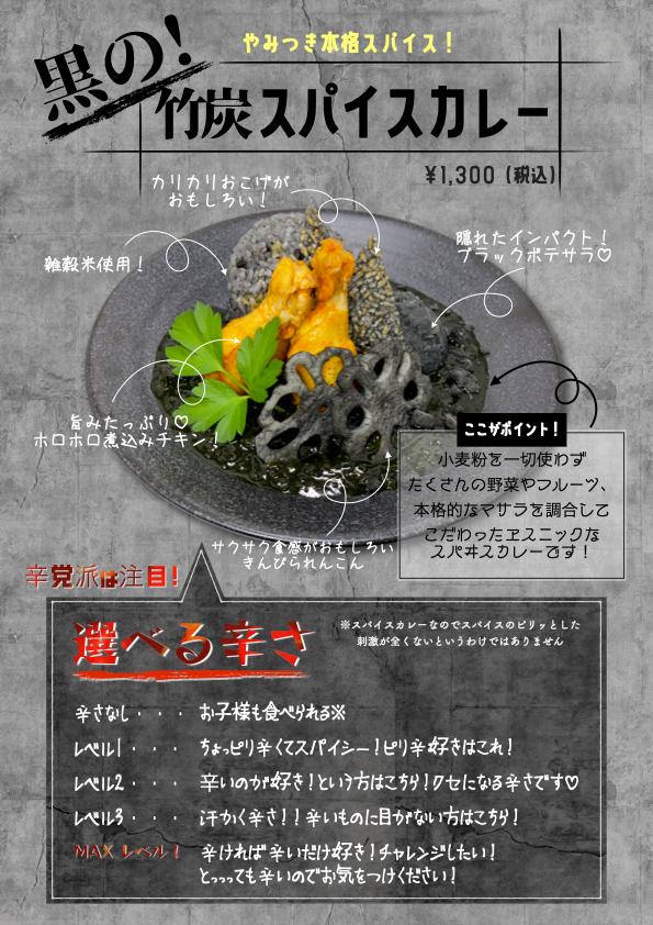 menu.004.png
