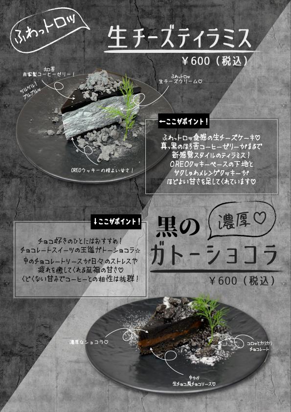 menu.007.png