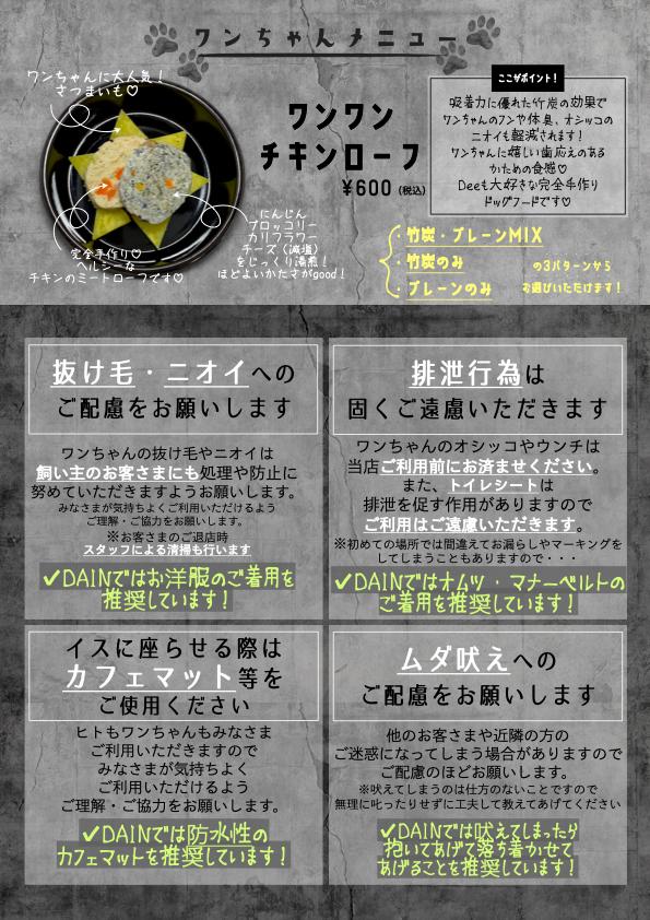 menu.008.png