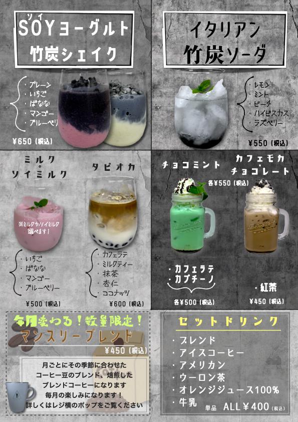 menu.003.png