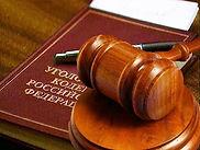 адвокат защитник по уголовным делам, участие адвоката в уголовном деле, консультация адвоката по уголовным делам, рейтинг адвокатов по уголовным делам, найти адвоката по уголовным делам, помощь уголовного адвоката, помощь адвоката по уголовным делам, нужен адвокат по уголовным делам, защита адвокатом по уголовным делам