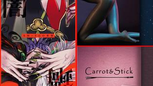 【 Carrot&Stick 】早川舞