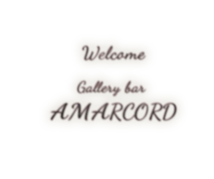 ようこそ、アマルコルドへ