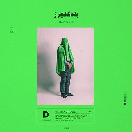 single art idea - green 4.jpg
