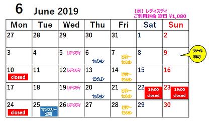 201906_カレンダー.PNG