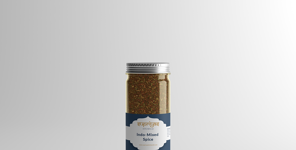 Indo – Mixed Spice