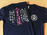 サンドカフェ オリジナル Tシャツ