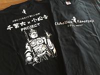 小松寺 イベント Tシャツ