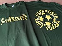 Deportista フットボールクラブ Tシャツ