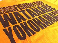 横浜 渡辺釣船店 大会用Tシャツ