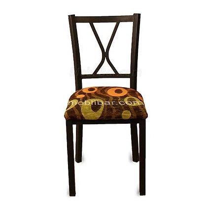 Habana Collection -Embarcadero Silla